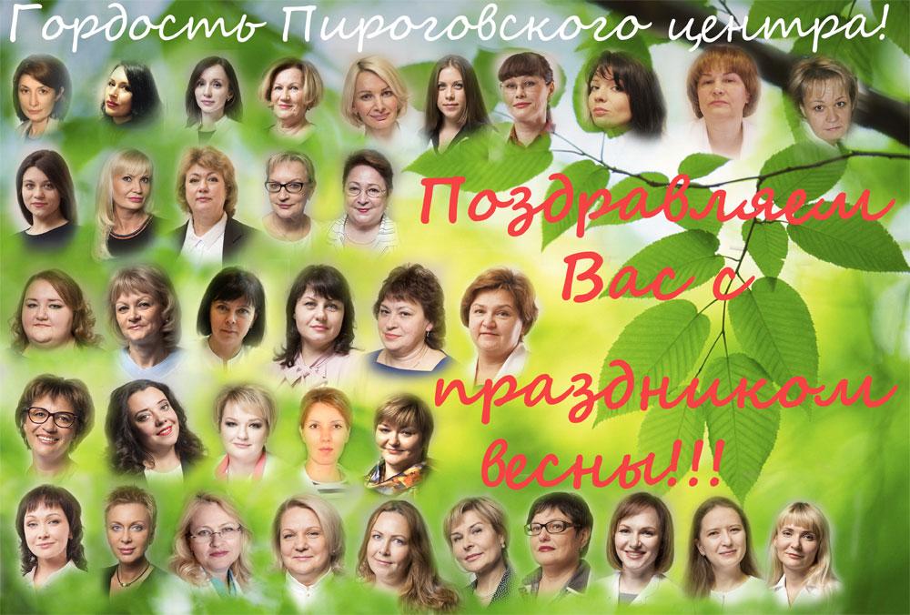 Поздравление президента с днем россии фото 820