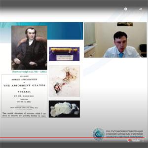 Юдаев Сергей Сергеевич
