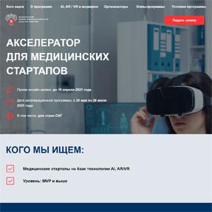 Карташева Евгения Дмитриевна